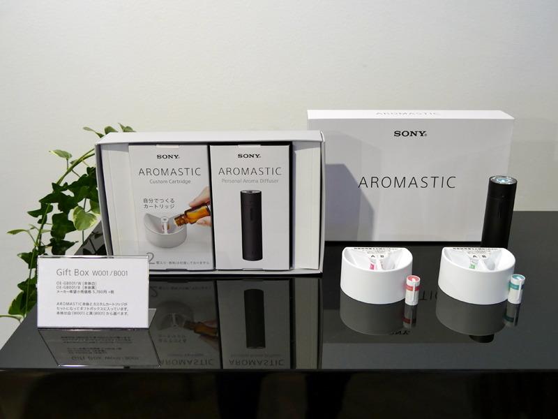 「AROMASTIC」ブラックの「AROMASTIC Gift Box」。精油なしのボックス・セット