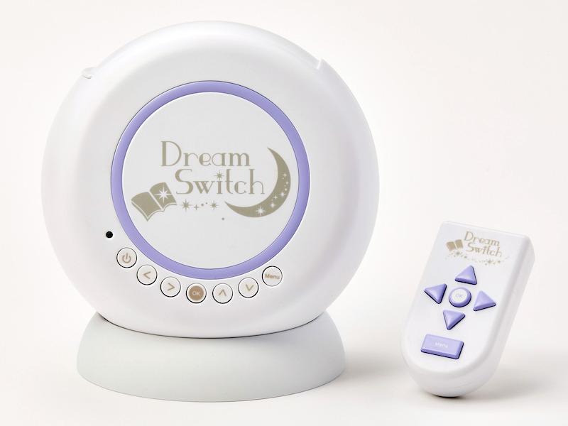 動く絵本プロジェクター Dream Switch