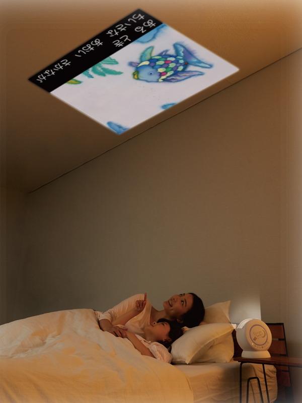 総計62コンテンツを収録した子どもの寝かし付け用のプロジェクター