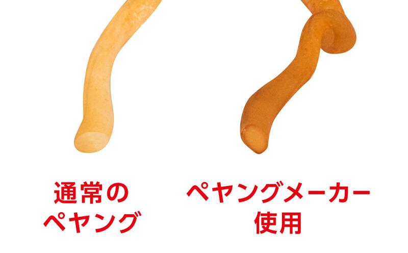 通常のペヤングより焼きペヤングの方が麺がもちもちに仕上がるという