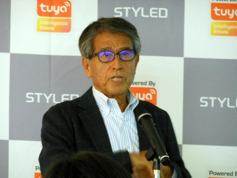 提携について説明する、STYLED 会長の飯塚 克美氏