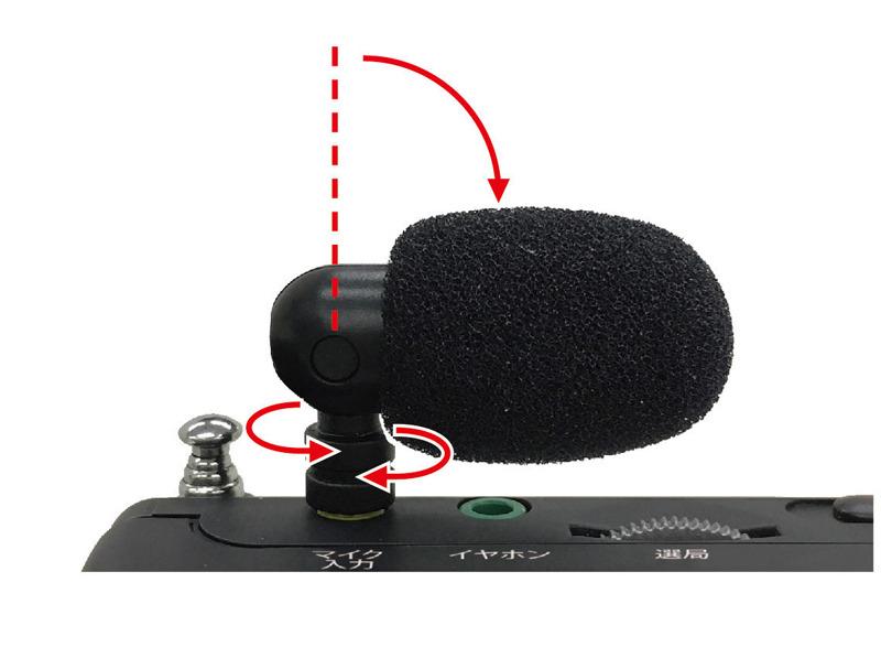 3.5mmマイク端子に対応するマイクで録音可能