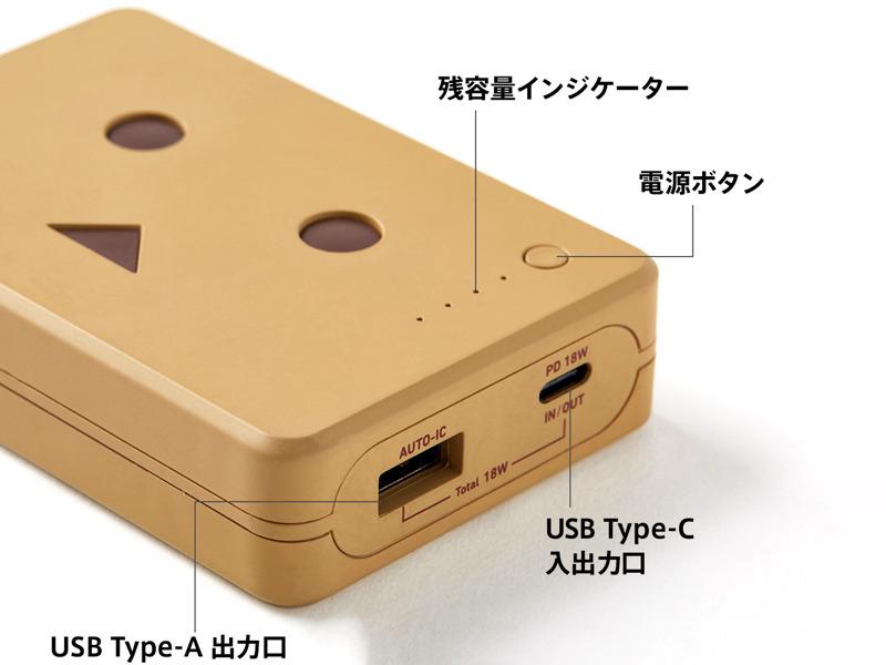 USB-AとUSB-Cの2ポートを搭載