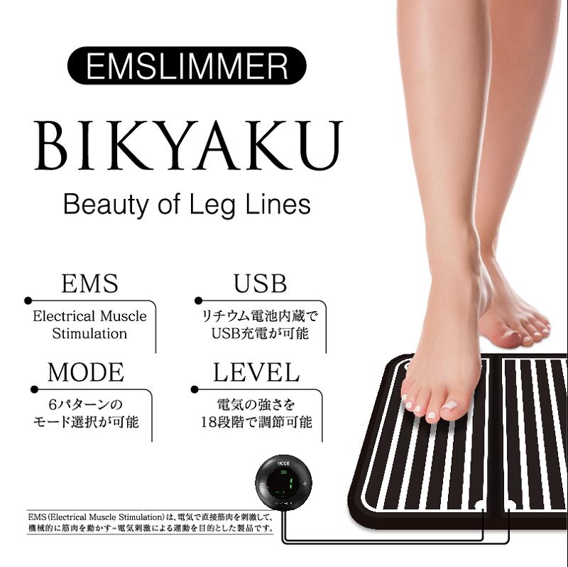 素足をマットに乗せるだけで、簡単に脚のエクササイズができるという