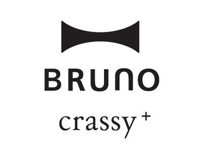 「BRUNO crassy+」ロゴ