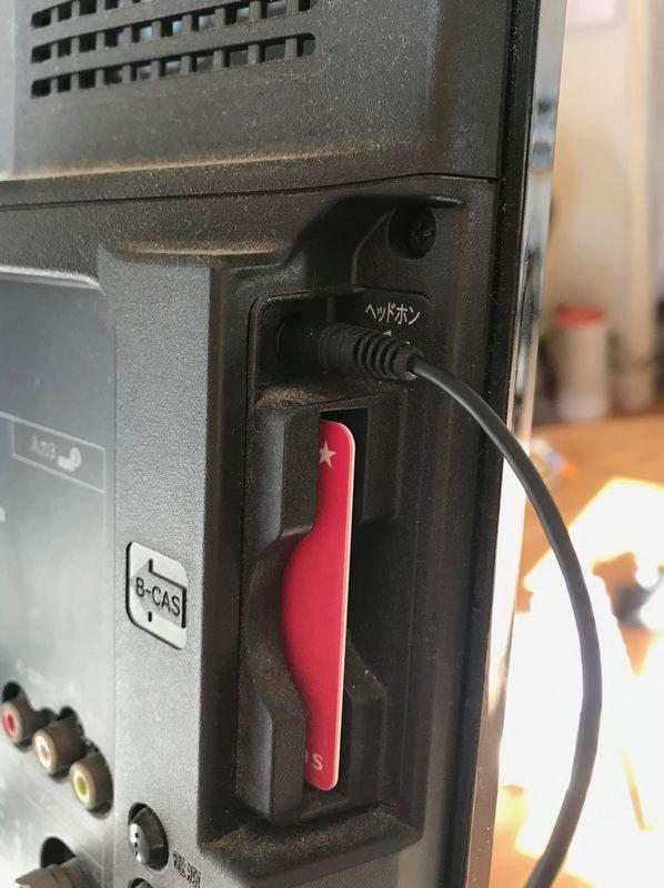 Bluetooth送信機に繋いだケーブルの反対側をヘッドフォン端子に差し込めば準備完了。送信機についているボタンを長押ししてネックスピーカー本体とコネクトさせる