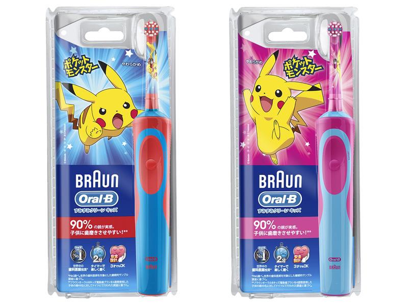 子供用電動歯ブラシ「すみずみクリーンキッズ」。レッド「D12513KPKMB」、ピンク「D12513KPKMG」