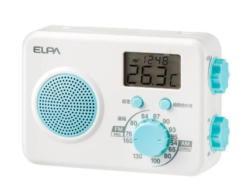 AM/FMシャワーラジオ「ER-W40F」