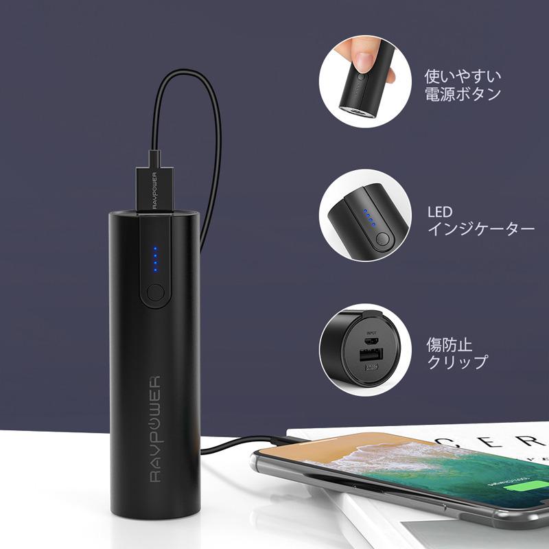本体には充電残量を示すLED4灯と、電源ボタンを搭載