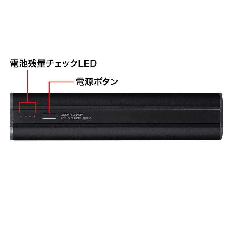 側面のLED4灯で電池残量を表示