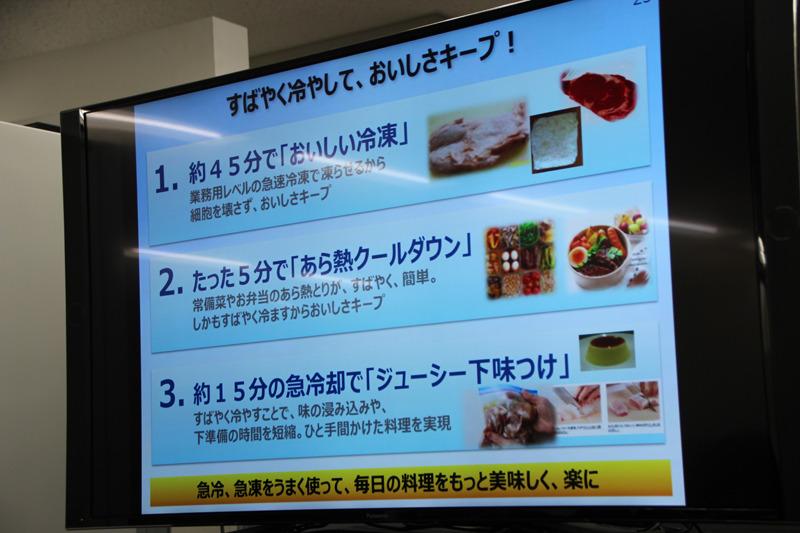 肉の急冷からお弁当のあら熱取り、下味つけの時短などさまざまなことに使える