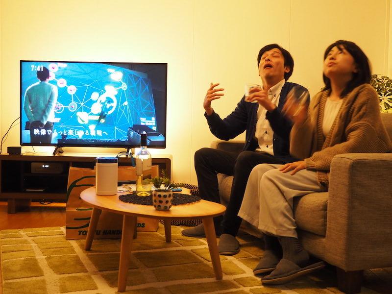 例えば、テレビ視聴に最適な照明と音も提供してくれる