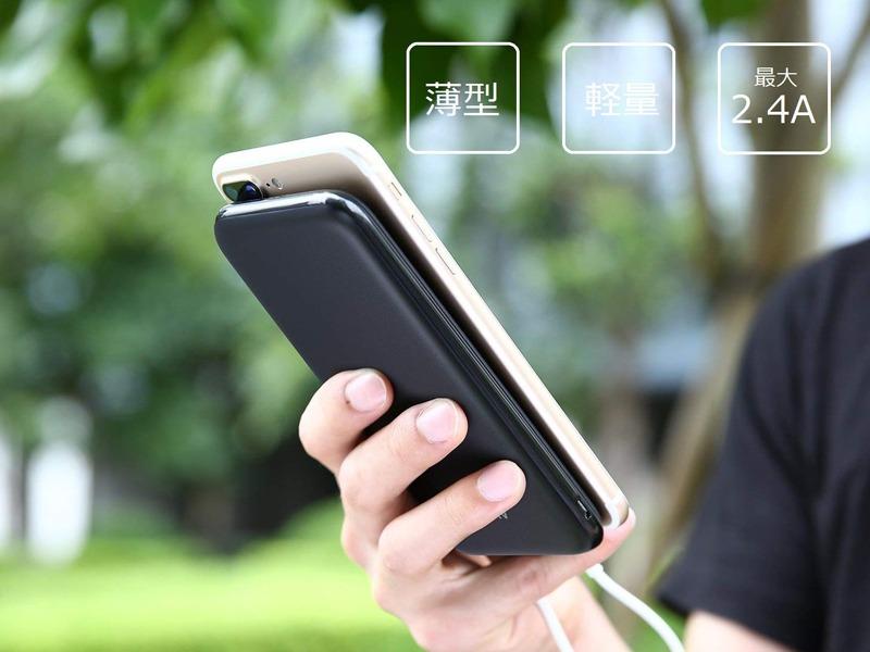 iPhone 7とほぼ同等のサイズで、片手に簡単に収まり、持ち運びに便利