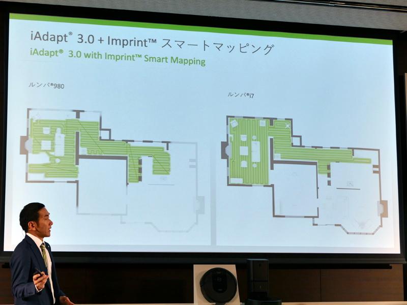 ここから4コマで清掃効率の差を見ていく。各画面とも左がiAdapt2.0を搭載するルンバ980、右がルンバi7での清掃