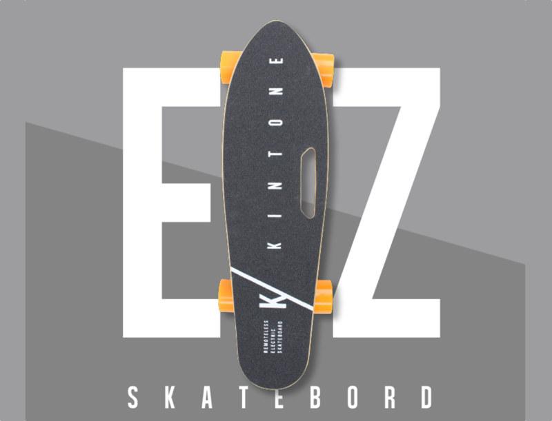電動スケートボード「EZ Skateboard」