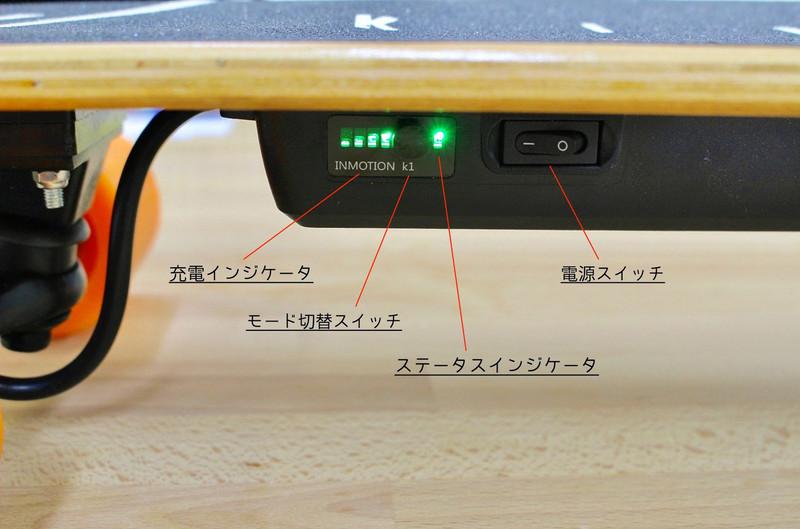 本体下部には、電源スイッチや充電インジケータなどがある