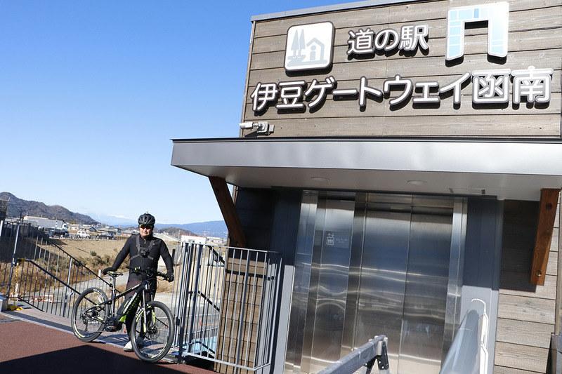道の駅「伊豆ゲートウェイ函南」