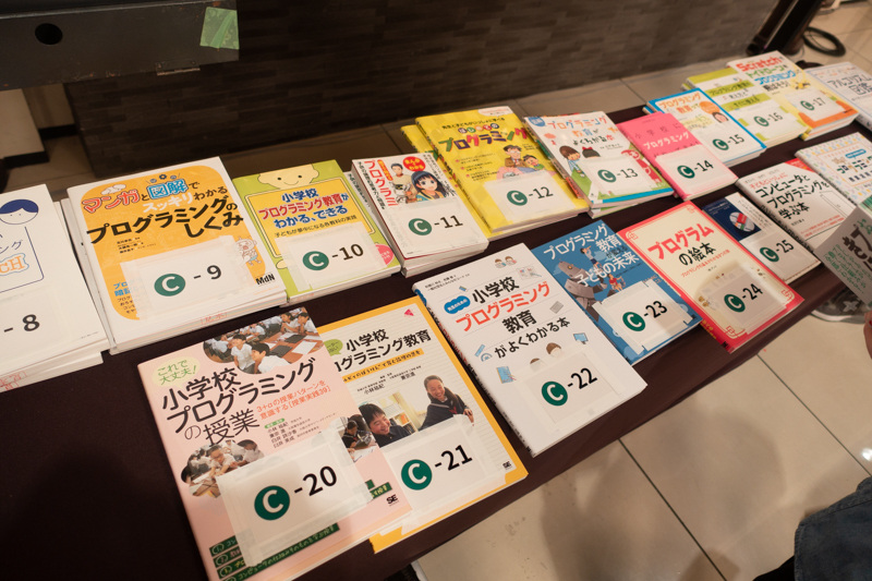 色々な本が並んでいます。注目度が高いですね