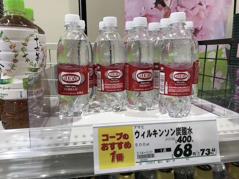 炭酸水、ペットボトルで買っても安いです。まあ、水と空気だと考えると安くないか。輸送代の占める割合が大きいんでしょう