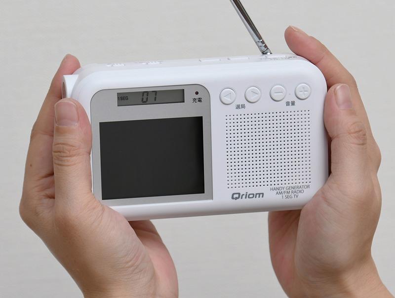 「手回し充電テレビ+ラジオ YTM-RTV200」