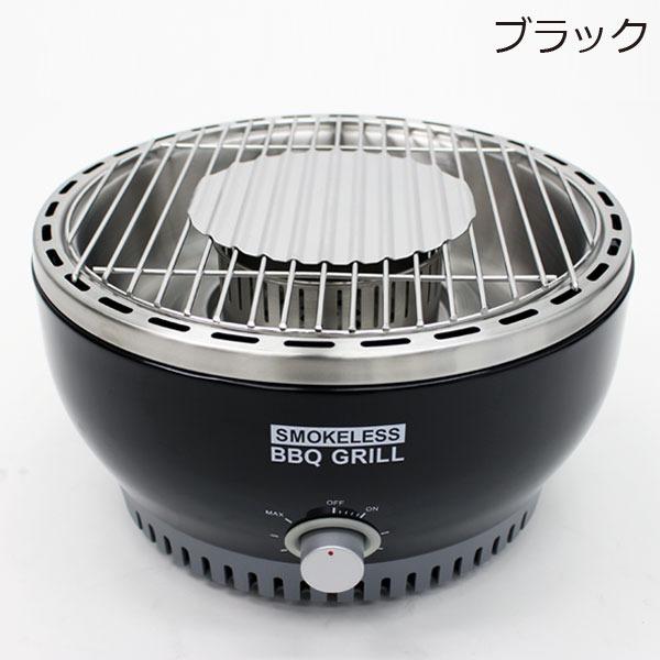 「スモークレス バーベキューグリル HE-SBG001」