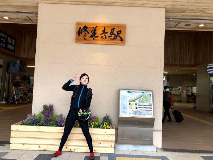 修善寺駅から出発