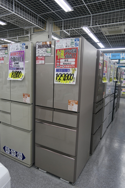 1年前に発売された、日立の520L冷蔵庫が12万9,800円。人気の真空チルド機能搭載で、発売当初は34万円ほどした。これは安い!