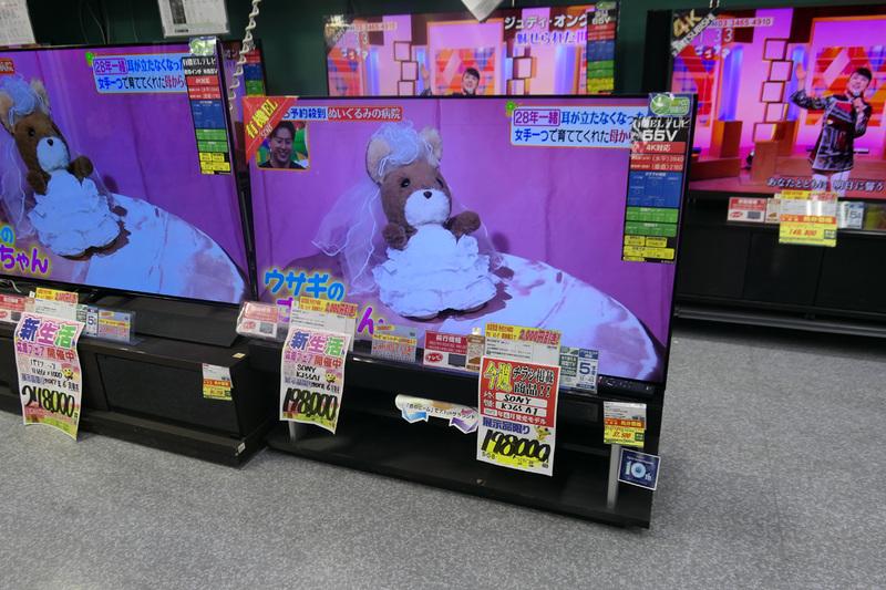 2年前のソニーの65型有機ELテレビが20万円弱。チラシ特価とはいえ、55型と同じ価格なんて信じられません