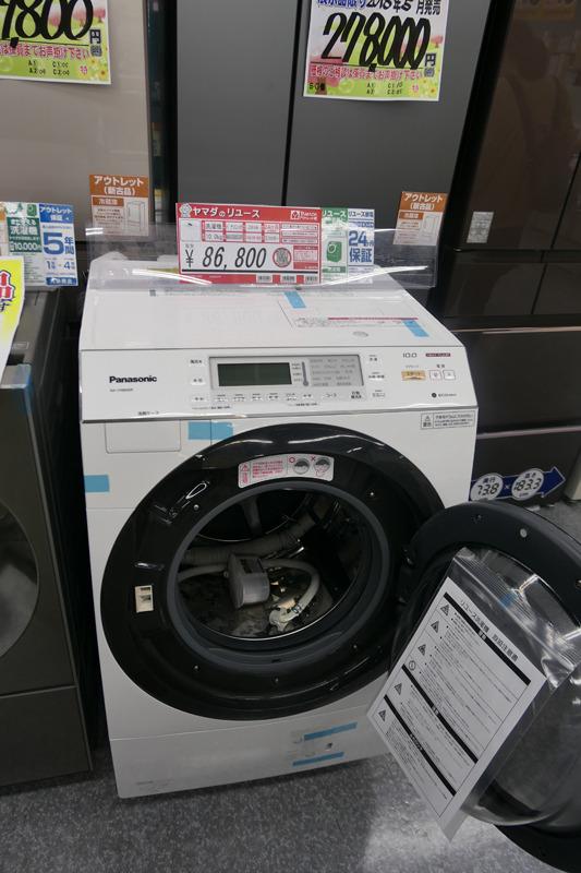 2016年製のパナソニックのドラム式洗濯乾燥機が、中古ながら9万円弱。中古なのに、ドラムの中は新品同様