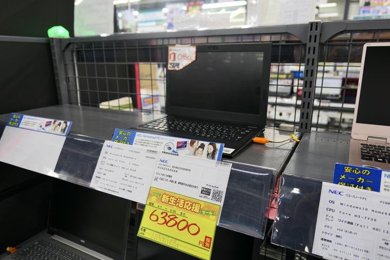 2年前の超軽量ノートが6万円強。新古品なのでバッテリーも新品