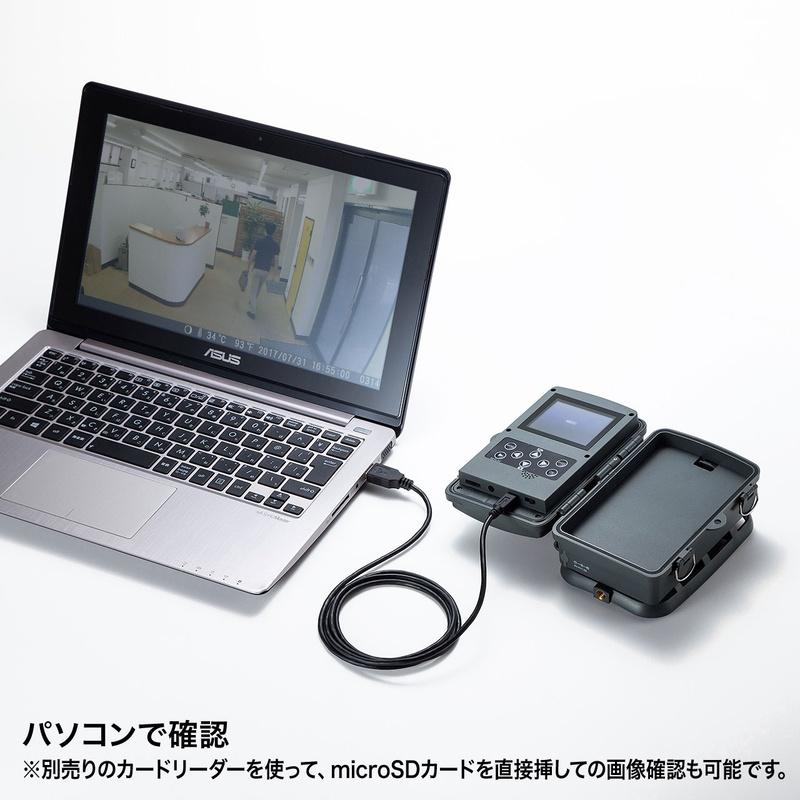 パソコンやテレビへの映像出力にも対応する