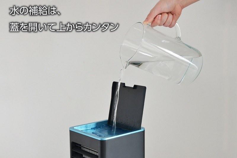 フタを開けて上から給水できる