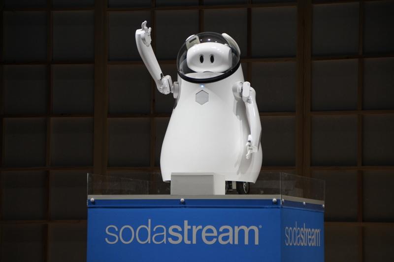 ロボットのCAIBA(カイバ)が「ちょっと待ったーーーーー!」と、いきなり喋り出した