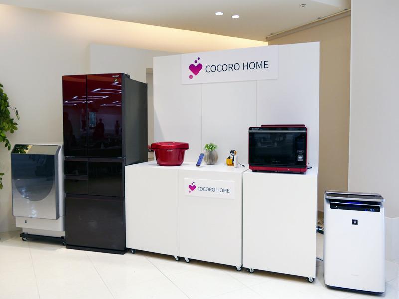 新スマートホームサービス「COCORO HOME」は、既存のAIoT製品と連携可能