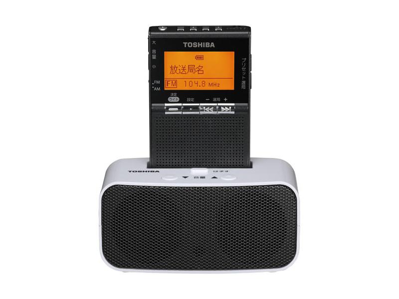 「FM/AM充電ラジオ TY-SPR8」