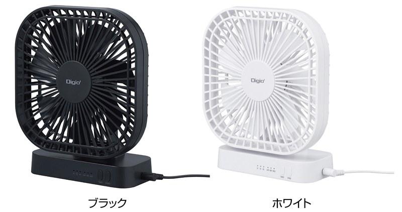 「Digio2 マグネット付き USB扇風機」