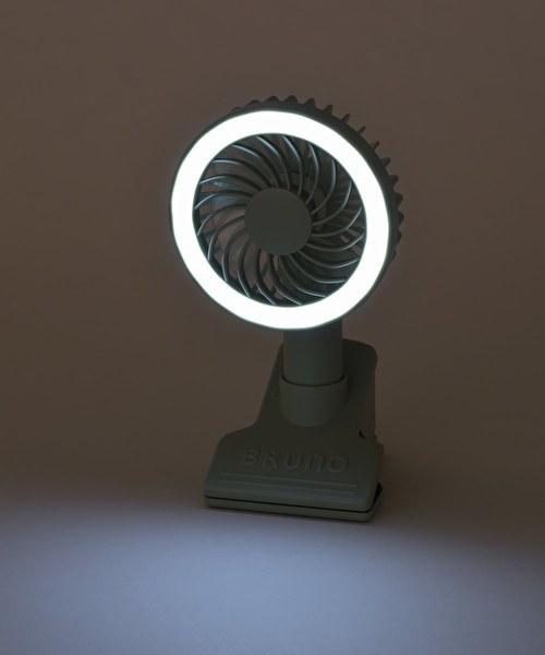 ライトの明るさは2段階に調節できる