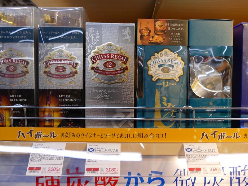 筆者が大好きなスコッチウイスキーの品ぞろえも豊富