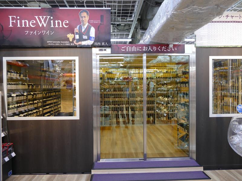 店内には本格的なワインセラーがあります。中には鍵のかかった保管庫
