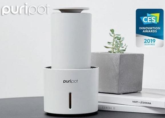 小型空気清浄機「puripot」