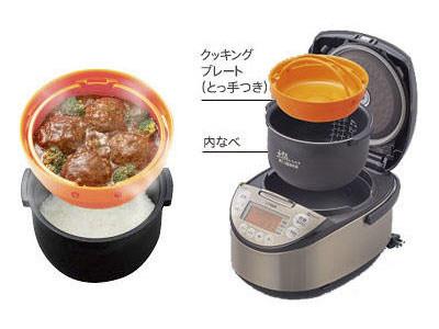 付属のクッキングプレートで、ごはんとおかずを同時調理