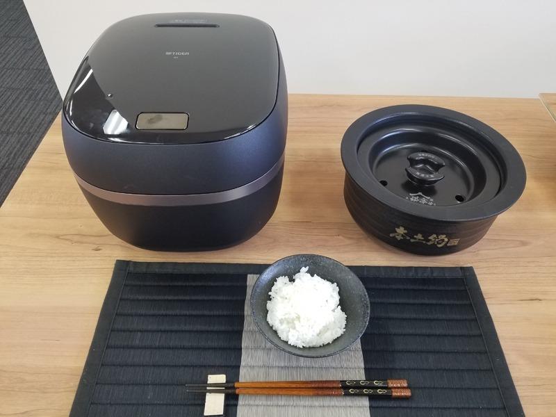 土鍋による力強くこまやかな泡立ちで、お米をやさしく包んで炊飯するという
