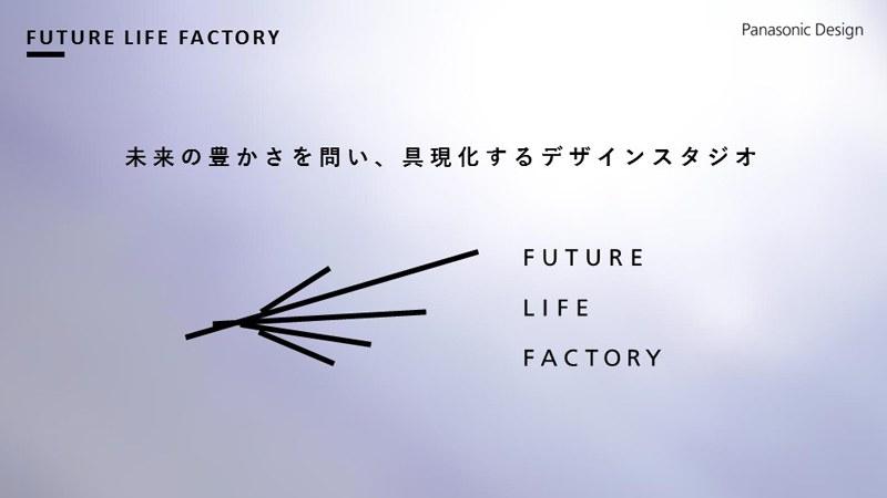 FUTURE LIFE FACTORY