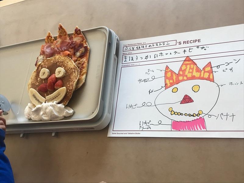 星の形をしたピザや、顔の形をしたパンケーキなど、様々な料理が並んだ