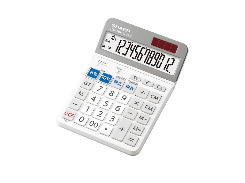 セミデスクトップ電卓 EL-SA72X