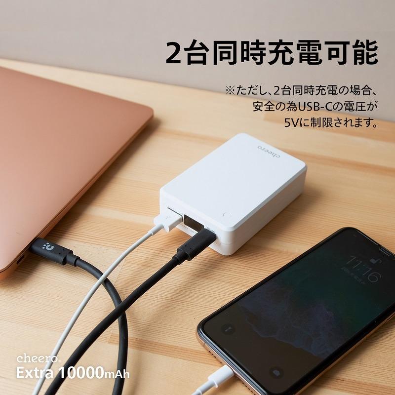 出力ポートは2個(USB Type-CとUSB Type-A)備え、2台のデバイスを同時に充電できる