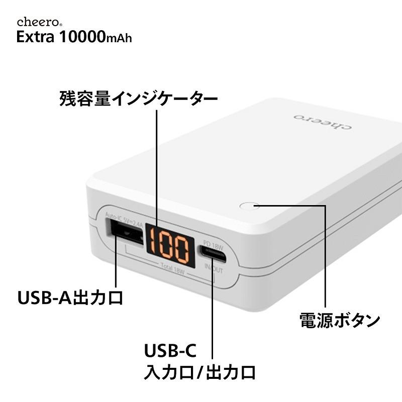 入力もPD(USB Type-C)に対応