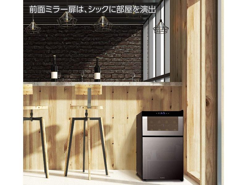 「2ドア ミラーガラス 冷蔵庫一体型ワインクーラー WRH-M262」