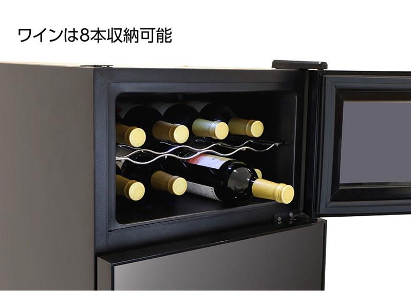 8本のワインボトルを収納できる