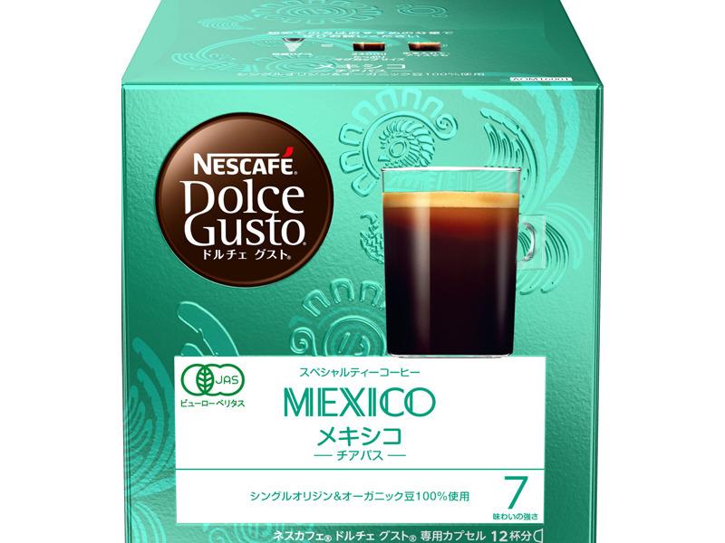 ネスカフェ ドルチェ グスト メキシコ –チアパス- 12P